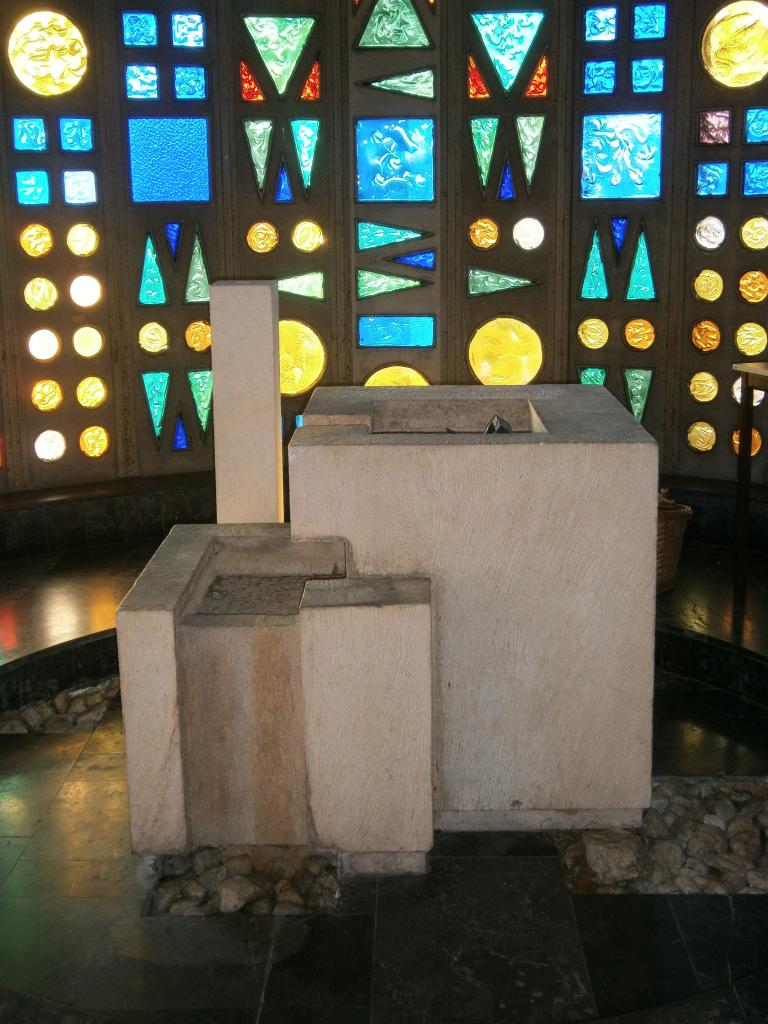 Eglise Ste-Julienne, baptistère